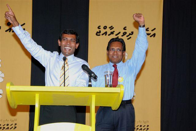 Mohamed Nasheed Maldives News