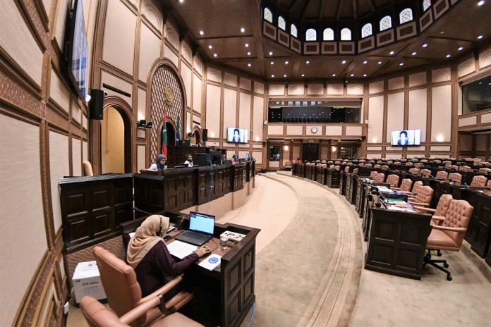 Maldives Parliament