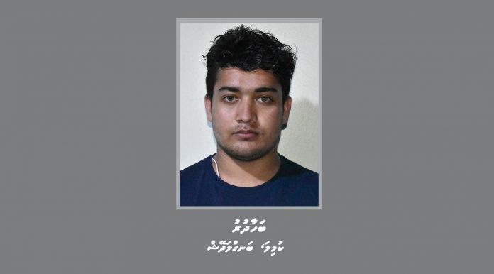 news maldives