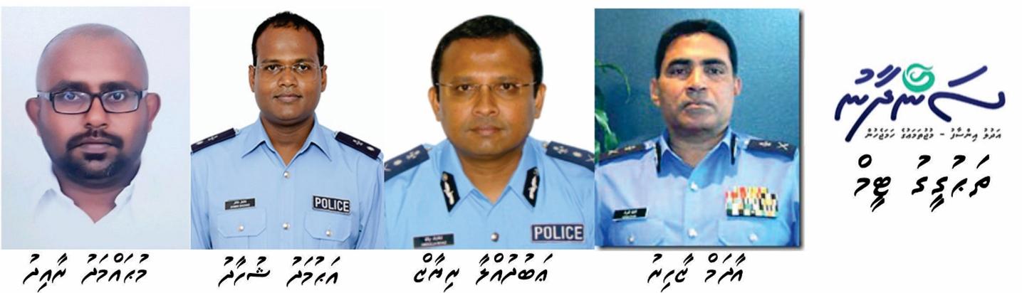 Sandhaanu News Maldives