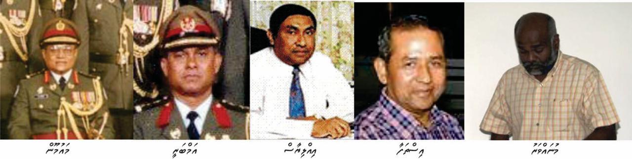 Maldives Sandhaanu news