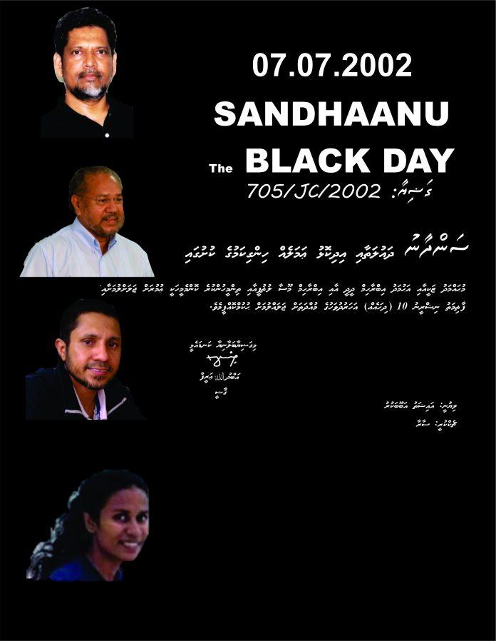 SANDHAANU MALDIVES