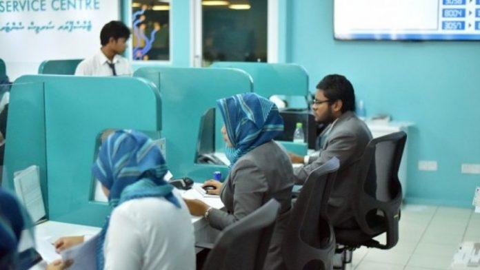 MIRA News maldives